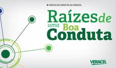 condigo-conduta-200x118-e1453210617676